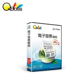 QBOSS電子發票模組- 區域網路版