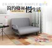 小戶型懶人沙發簡約現代可折疊沙發床客廳單人雙人簡易兩用折疊床 【好康鉅惠】