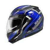 ZEUS ZS-3500 上掀式可樂帽『全碳纖』內藏式墨片《YY7彩繪》藍 (內有其他顏色)