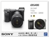【免運費】送收納包+充電組~SONY ILCE-A6400L 機身+16-50mm 電動變焦鏡 單鏡組 (A6400L,公司貨) A6400
