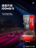 sd卡32g手機內存32g卡通用行車記錄儀tf卡32g全新A1性能高速行動存儲卡32g卡 創時代3c館