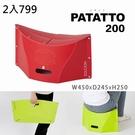 PATATTO 200 日本摺疊椅 日本椅 露營椅 紙片椅 日本正版商品 (紅)-2入