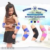 兒童護肘 運動跳舞滑冰騎行足球防摔撞護臂手肘舞蹈爬行四季