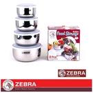 ZEBRA斑馬 高型調理碗4入組(12+14+16+18cm) 斑馬高型調理碗  保鮮盒 湯鍋 飯碗 湯碗