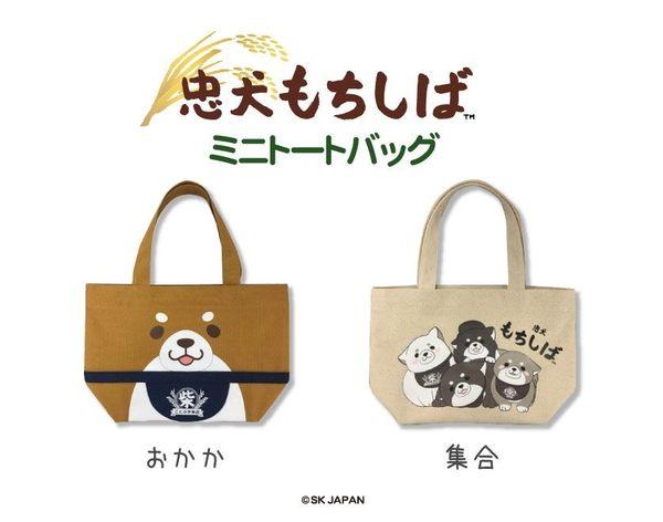 日本進口-麻糬柴犬大集合 帆布手提袋