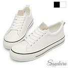 厚底鞋 水鑽綁帶軟皮革休閒小白鞋-白