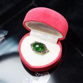 【喨喨飾品】綠碧璽戒指 E21