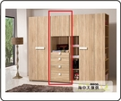 {{ 海中天休閒傢俱廣場 }} G-33 摩登時尚 衣櫃系列 210-7  多莉絲2尺四抽衣櫃