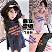 克妹Ke-Mei【AT45267】SOMEDAY歐美字母圖印連帽傘擺小洋裝