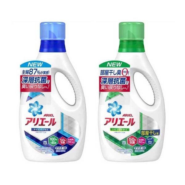 日本P&G ARIEL 超濃縮抗菌洗衣精 910g (OS小舖)