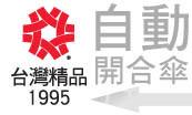 rain6166-fourpics-3058xf4x0173x0104_m.jpg