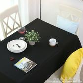 加厚純色酒店臺布飯店餐廳長方形黑色桌布布藝茶幾純白色背景桌布『CR水晶鞋坊』