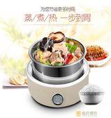 迷你蒸蛋煮電熱飯盒雙層便攜式加熱飯盒可插電保溫飯盒便當盒