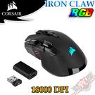 [ PC PARTY ] 海盜船 Corsair IRONCLAW RGB WIRELESS 無線/藍芽/USB 電競滑鼠