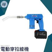 利器五金 穿線機 電工電動穿線器 鋼絲引穿線 拉線放線 CAM2.0