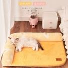 寵物墊 貓墊子貓窩四季通用貓咪睡覺用貓床狗墊冬季保暖籠墊地墊寵物用品【快速出貨八折下殺】