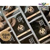 【免運冷凍宅配】«品鳳閣»滴雞精10入【平裝無盒】 【合迷雅好物超級商城】-a