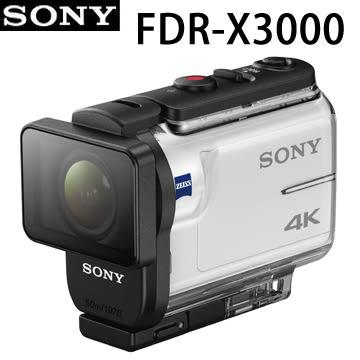 SONY FDR-X3000【贈 64G+電池*2+充電座】4K運動攝影機 防水 極限運動 光學防手震