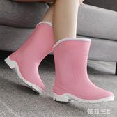 雨靴 雨鞋秋冬時尚雨靴短筒女水靴膠鞋套鞋防滑成人雨鞋女 zm6319【每日三C】