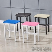 簡約椅子凳子加厚宿舍學生培訓簡易方凳餐凳彩色家用凳子成人高凳 英雄聯盟