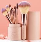 化妝刷 套裝眼影散粉腮紅眉刷修容粉底刷唇刷全套美妝刷子工具