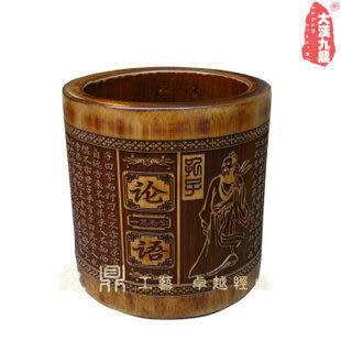 論語竹筆筒陰雕天然仿古竹雕文房四寶工藝品擺件