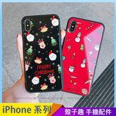 聖誕卡通玻璃殼 iPhone iX i7 i8 i6 i6s plus 手機殼 耶誕老人 麋鹿 雪人 保護殼保護套 全包邊防摔殼