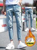 男九分破洞牛仔褲修身小腳寬鬆休閒褲褲子