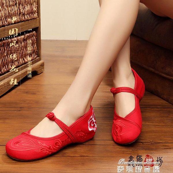 老北京繡花布鞋女單鞋坡跟 紅色民族風廣場舞蹈女士布鞋    麥琪精品屋