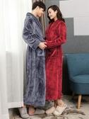 浴袍情侶浴袍女冬季加厚長款睡袍男士法蘭絨浴衣珊瑚絨睡衣大碼家居服-『美人季』