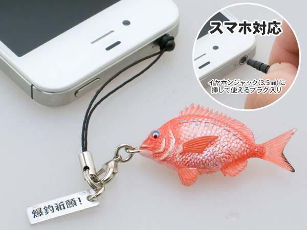 【Good Toy】日本 Favorite 魚類 大口黑鱸
