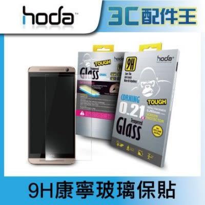 【出清】HODA LG G4 H815 9H康寧玻璃鋼化保護貼 【0.21版】 採用美國康寧玻璃