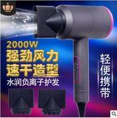 恒温冷热吹风机高端负离子护发发廊家用电吹风大功率锤子风筒110V