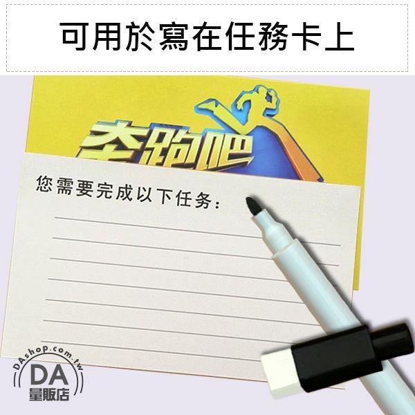 團康活動 中性筆 Runningman 跑男 奔跑吧兄弟 可擦拭(V50-1604)