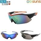 【海夫健康生活館】向日葵眼鏡 太陽眼鏡 戶外運動/UV400/MIT(822023)