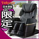 ⦿超贈點五倍送⦿【福利品↘】tokuyo TC-910 日本原裝進口 極上未來椅