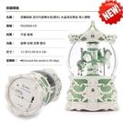 [新品上市] JARL莫蘭迪綠 洛可可旋轉木馬(燈光) 水晶球音樂盒 PA20098