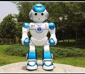 遙控機器人玩具會跳舞高科技智慧對話兒童男女孩小胖寶寶早教益智  igo 范思蓮恩