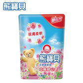 熊寶貝衣物柔軟精玫瑰甜心香衣物補充包 1.84L_聯合利華
