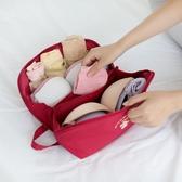 正韓旅行內衣收納袋 內衣收納包 防水文胸整理袋衣物套裝 快速出貨
