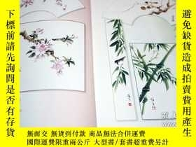 二手書博民逛書店Japanese罕見Color Ink Wash Painting Picture in India Ink Bo