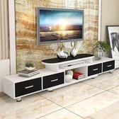 電視櫃現代簡約茶几組合套裝臥室電視機櫃小戶型迷你客廳伸縮地櫃【交換禮物】