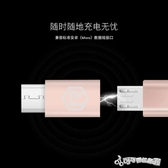 轉接頭 Type-c數據線手機轉接頭1S樂視2小米4c5充電轉換器華為P9榮 Cocoa