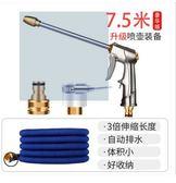 高壓洗車水搶家用強力多功能水槍頭洗車神器伸縮水管噴頭澆花套裝