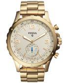 美國代購 Fossil 精品男錶 ㊣