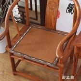 涼席坐墊夏天新中式透氣紅木實木椅子墊辦公室圈茶桌夏季凳子座墊 qz6096【野之旅】