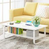 茶几 茶幾簡約現代陽臺小桌子小戶型客廳簡易小茶機桌長方形創意矮桌 ATF 智聯