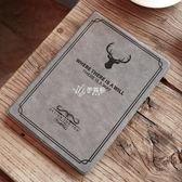 平板皮套  ipad5 保護殼2017新款9.7寸蘋果平板電腦air2 mini3 pro皮套4 伊芙莎 伊芙莎
