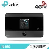 【TP-LINK】M7350 4G 進階版 LTE 行動Wi-Fi 分享器 (英文版)