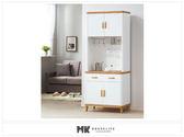 【MK億騰傢俱】ES701-05寶格麗2.7尺餐櫃(全組)